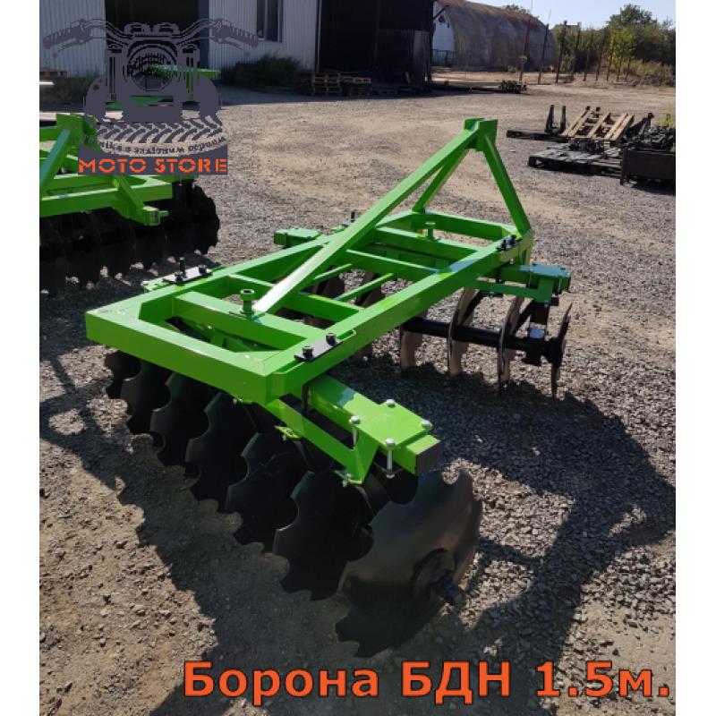 Дискова борона БДН-1,5