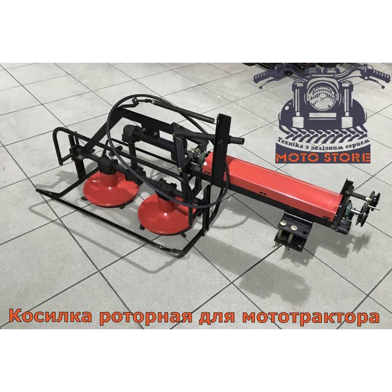 Роторная косилка для мототрактора