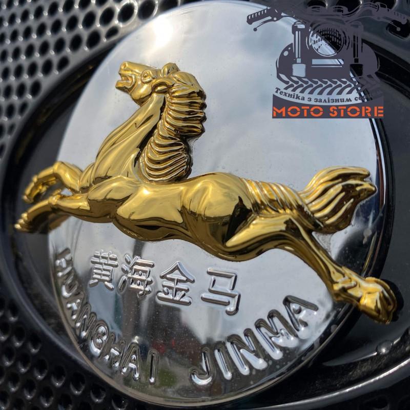 Jinma 3244 HSX