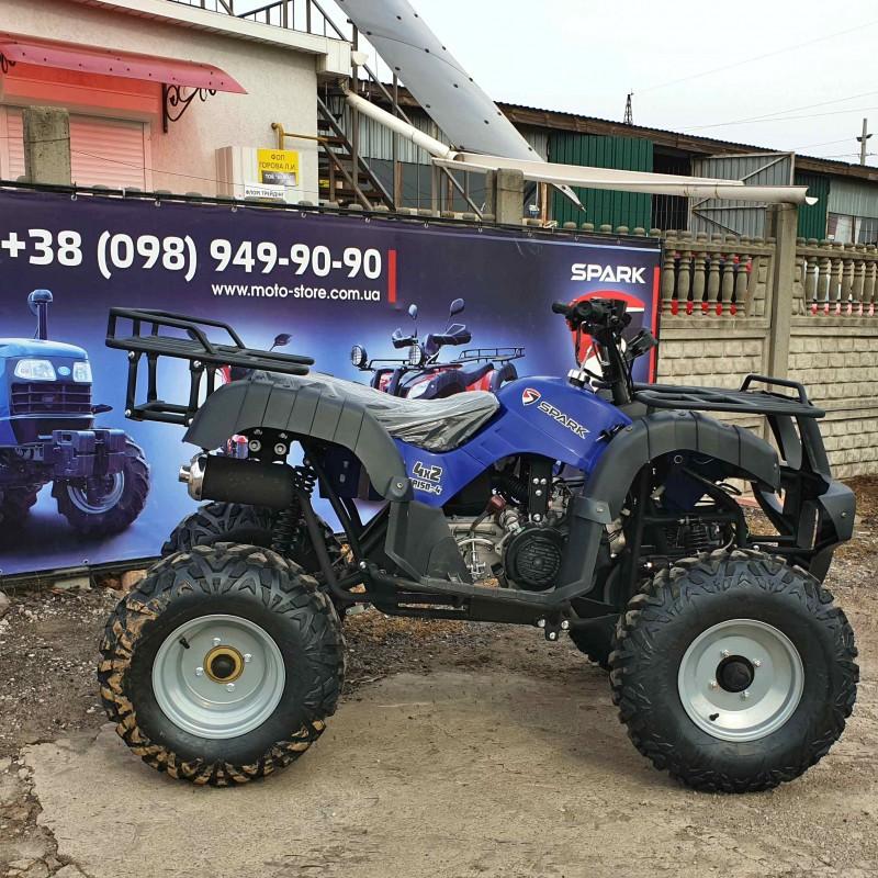 Квадроцикл Spark SP150-4 Blue