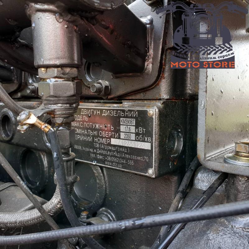 Минитрактор Синтай T244HL