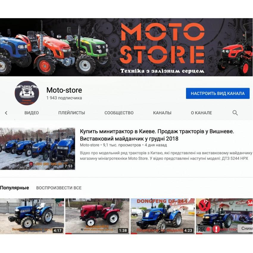 Новий відео огляд міні тракторів на YouTube каналі