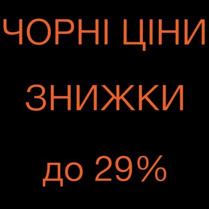 Минитрактора по ЧЕРНЫМ ценам! Скидка до 29%