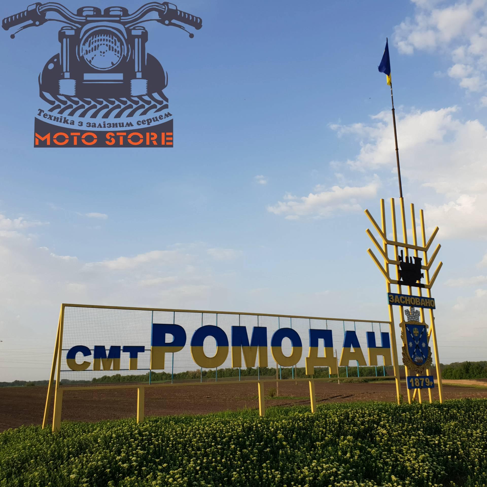 369b36df479d84 Купить минитрактор в Полтаве и области также просто как совершил покупку  наш клиент Дмитрий. Минитрактора Полтава - это покупка техники в ...